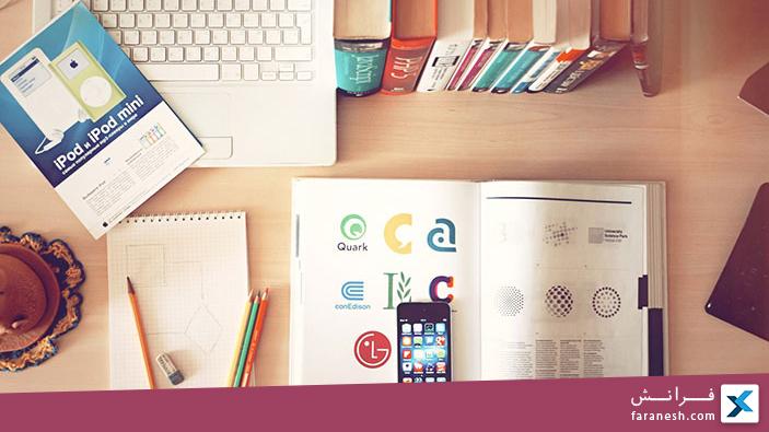 آیا طراح گرافیک باید حتما به دانشگاه برود؟