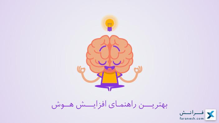57f0aab989814-afzayeshe-housh