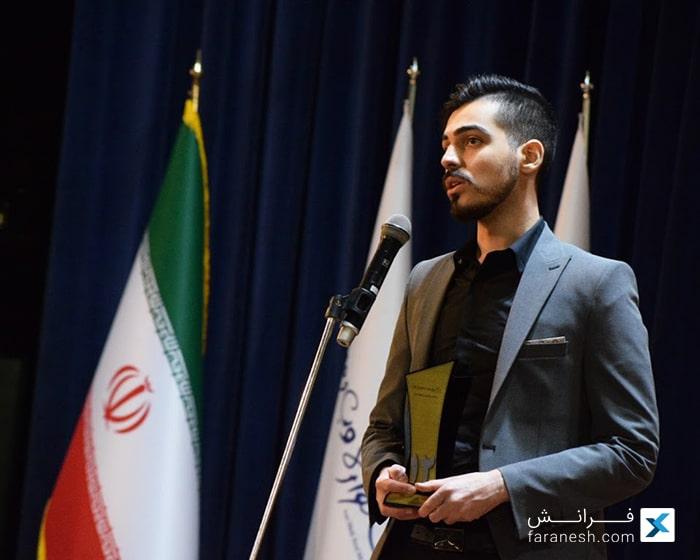 سخنرانی مرتضی شایق Morteza Shayegh در دوازدهمین جشنواره وب و موبایل